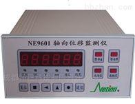 CZ720水机振动监测仪