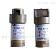 SDJ-701数显振动变送器