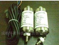 ZD-02烈度振动变送器