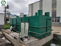 50吨医院污水处理设备二级排放