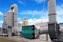 大风量喷涂车间废气处理设备生产厂家