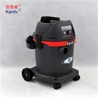 GS-1032凯德威工厂车间用耐用型工业吸尘器GS-1032