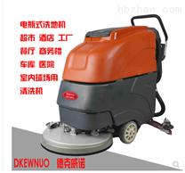 德克威诺工厂手推式洗地机l