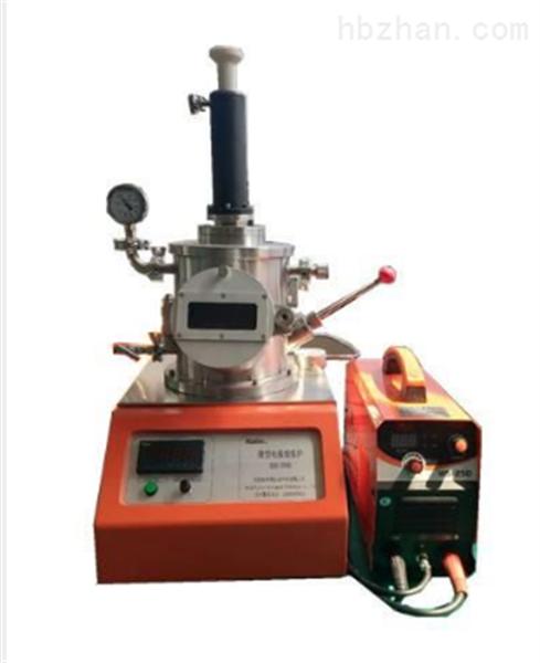 微型电弧炉熔炼炉