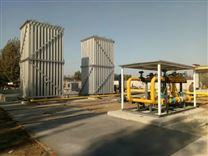 LNG气化调压计量加臭撬