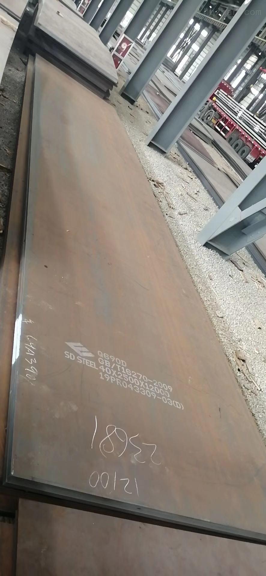 HG785E高强钢板优质商品
