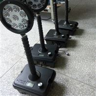 TX-6600便携式多功能强光灯移动式