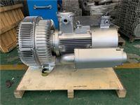 20kw防爆漩涡气泵可非标定做