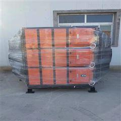 ZX-FQ-10包装印刷废气净化系统