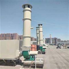 ZX-FQ酸雾净化器 实验室化工厂废气处理设备厂家