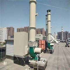 ZX-FQ化工厂废气处理设备酸碱废气治理除臭一体机