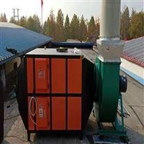 蘸火油槽油热处理油烟油雾净化器废气处理