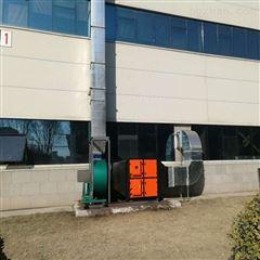 废气治理低温等离子除臭设备废气净化器处理方法