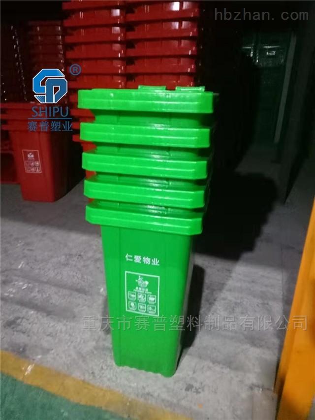 120L塑料垃圾桶 塑料可分类PE全新料