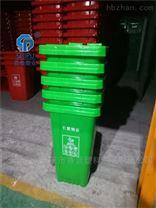 120加厚干湿垃圾桶云南招标塑料垃圾箱