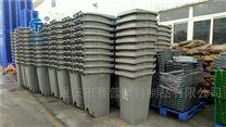 240塑料环卫垃圾桶挂车大号