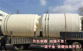 8噸PE桶