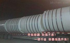 4噸PE塑料水塔