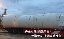 6噸PE防腐儲罐