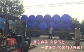4噸PE防腐儲罐
