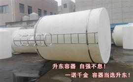 8噸PE儲水桶