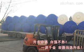 40噸聚乙烯儲罐