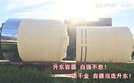 20噸儲水桶