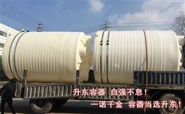 30000L30噸PE水塔