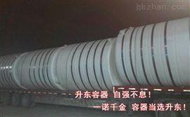 15噸聚乙烯儲罐