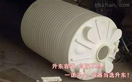 6噸聚乙烯儲罐