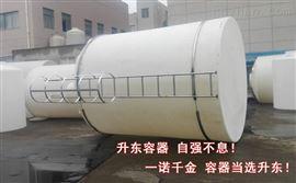 5000L5噸塑料儲罐
