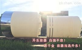 5000L5噸PE水塔