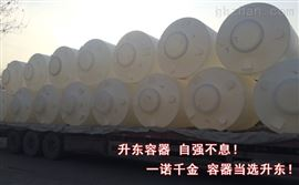 3噸聚乙烯儲罐