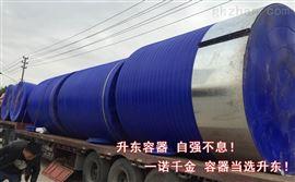 15吨化工塑料储罐