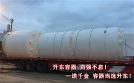 5噸化工塑料儲罐