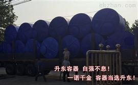 1噸化工塑料儲罐廠家