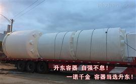 25吨蓄水桶