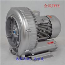 雕刻机漩涡气泵高压风机江苏全风环保