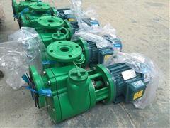 ZMD-150耐酸碱自吸泵