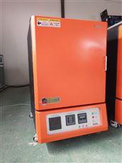 高温箱式炉