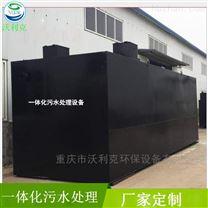 小型地埋式污水处理设备厂家直销