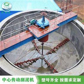 重庆中心传动刮泥机安装视频装配图型号参数