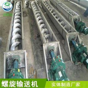 重庆螺旋输送机污水处理设备生产厂家批发