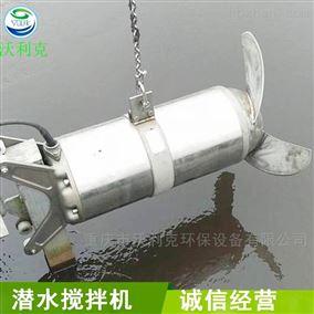 重庆沃利克生产潜水搅拌推流器厂家爆款