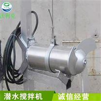 QJB-W-7.5污泥回流泵