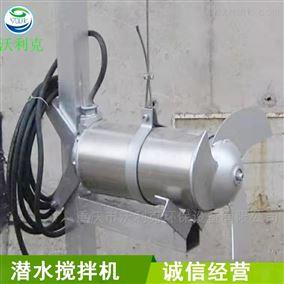 四川QJB潜水式推流器价格