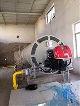 低氮天然气热风炉