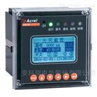 ARCM200L-IT4安科瑞帶4路溫度檢測中型建筑剩余電流電氣火災監控裝置