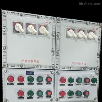 BXM514K63A380V防爆照明配电箱
