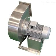 CY-230H吸水蒸气风机 不锈钢鼓风机